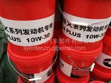 燃气发动机专用机油CNG/LNG/LPG 15W40 4L/B-DFPC-RQ-15W40-4