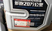 燃气发动机专用机油CNG/LNG/LPG 15W40 18L/B-DFPC-RQ-15W40-18