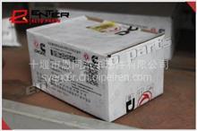 供应中国陕汽德龙M3000冷却系统配件中冷器/DZ95259531502