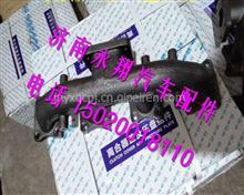 G2A00-1008204A玉柴发动机排气歧管总成/G2A00-1008204A