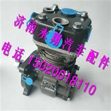 S5500-3509100玉柴4S发动机空气压缩机/S5500-3509100