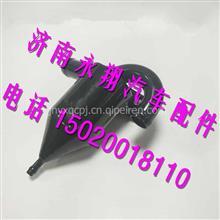 G4623-1014050 玉柴6112离心式油气分离器/G4623-1014050