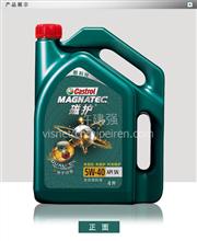 嘉实多(Castrol)新款磁护 全合成机油 5W-40 SN级 4L 汽车用品/SN