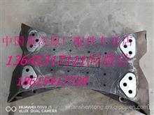 原厂重汽豪沃车架铸造横梁总成/HOWO车架铸造横梁WG9725513379/WG9725513379