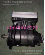 华菱悍马HL打气泵空压机空气压缩机