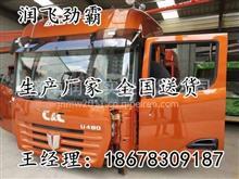 联合卡车驾驶室车架厂家 联合卡车U系驾驶室配件批发 联合驾驶室/18678309187