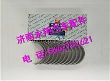 KJ100-1004007A玉柴YC6K连杆瓦/KJ100-1004007A