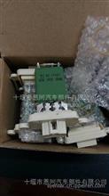 东风天龙重型汽车配件空调暖风鼓风机调速电阻/8112040-C0100