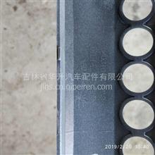 福田欧曼戴姆勒EST原厂面板左上格栅/H4531012200A0