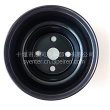 东风商用车皮带轮/JFZ2842-012C