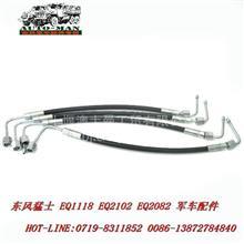 东风EQ2102军车配件EQ2102油泵-备胎架油管总成31A07B-06030 /31A07B-06030