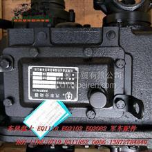 东风EQ2102军车配件EQ2102分动箱总成带气缸分动器1800A07A-0030/1800A07A-0030