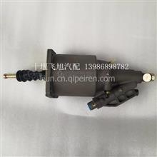 1608010-T38V0原厂重庆金华东风天龙旗舰离合器分泵助力器/1608010-T38V0