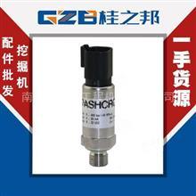 力士德SC360挖掘机压力传感器商城/KM41-Z160