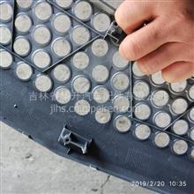 福田欧曼戴姆勒EST原厂面板下格栅/H4531012500A0