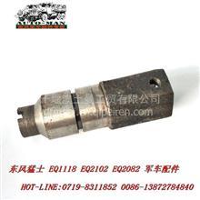 东风EQ2102军车配件里程表软轴接头1800C-326  /1800C-326