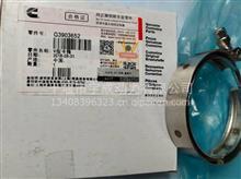 【3903652】适用于康明斯发动机V形卡箍,环箍XS-9009/ XS9009 V型卡箍 3903652