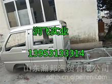福田时代小卡之星 驾驶室总成发动机变速箱车架大梁汽车全车配件/13396446715     L4