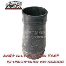东风EQ2102军车配件EQ2102进气胶管11A-09011  /11A-09011