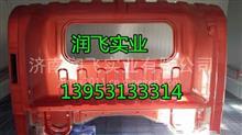 凯马GK6 K1金运卡 驾驶室总成发动机变速箱车架大梁汽车全车配件/18678309187   L4