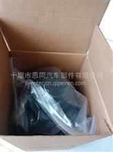 东风商用车汽油滤清器/G120002301