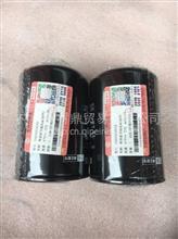 东风雷诺DCI11商用车原装柴油滤芯/D5010224563【FF5470】/D5010224563【FF5470】