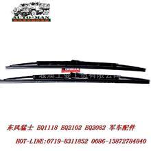 东风EQ2102军车配件螺丝式片/EQ2102