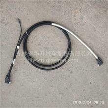 一汽解放J6P原厂尿素管/1160130-71SJ/B