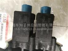 东风天龙旗舰双联组合电磁阀/3754120-H02V0