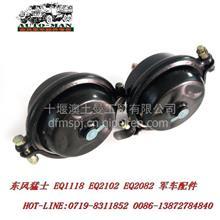 东风EQ2102军车配件制动气室3519C2-010-B /3519C2-010-B