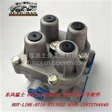 东风EQ1118GAEQ2102军车配件四回路保护阀3515N-001 /3515N-001