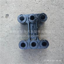 陕汽德龙X3000原厂元宝梁垫块/81.41201.0042