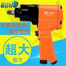 大扭力汽车维修气动扳手风炮1/2小风炮HIB-298/HIB-298