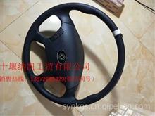 东风超龙客车l喇叭按钮方向盘总成/EQ6607