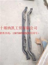 宇通金龙海格申龙东风超龙客车公交车前桥工字梁前桥/30S23D-01011