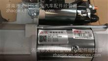 华凌起动机  型号C3415538/C3415538