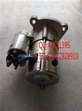 【102N-10039】起动机.马达.12V方向机102N-10039/102N-10039起动机.马达.方向机