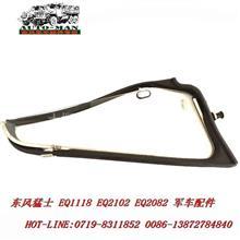 东风EQ2102军车配件EQ2102三角玻璃总成/EQ2102