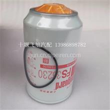FS36230原装弗列加油水分离器/FS36230