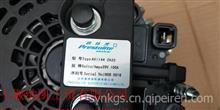 东风超龙客车发电机100A/TypeAVi144 2A22