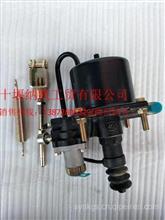 万安105缸离合器助力器宇通金龙客车/16L01-04010-W