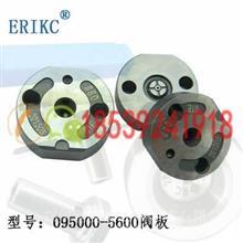 电装喷油器095000-551喷油器适配29#号电装阀板/阀板