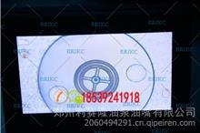 电装295040-6230阀板095000-5450 6860 6880喷油器 油嘴阀板/阀板
