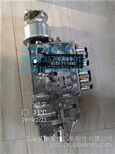 小松发动机  喷油泵  高压油泵/6151-71-1440发动机柴油泵