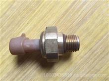 康明斯M11机油压力传感器4921493   现货供应/4921493