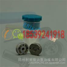 电装喷油器阀板 509# 电装阀板 电装喷油器 阀板/阀板