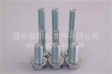 碳钢8.8级高强度法兰面螺栓 GB/T16674法兰螺栓紧固件标准件螺丝/Q184025