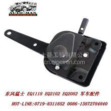 东风EQ2102军车配件座椅调节器/EQ2102