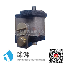 合肥力威宇通客车助力泵总成/3407-00191