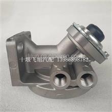 1125030-T62J0原装弗列加FS19816预滤器座手油泵M14M16M18/1125030-T62J0